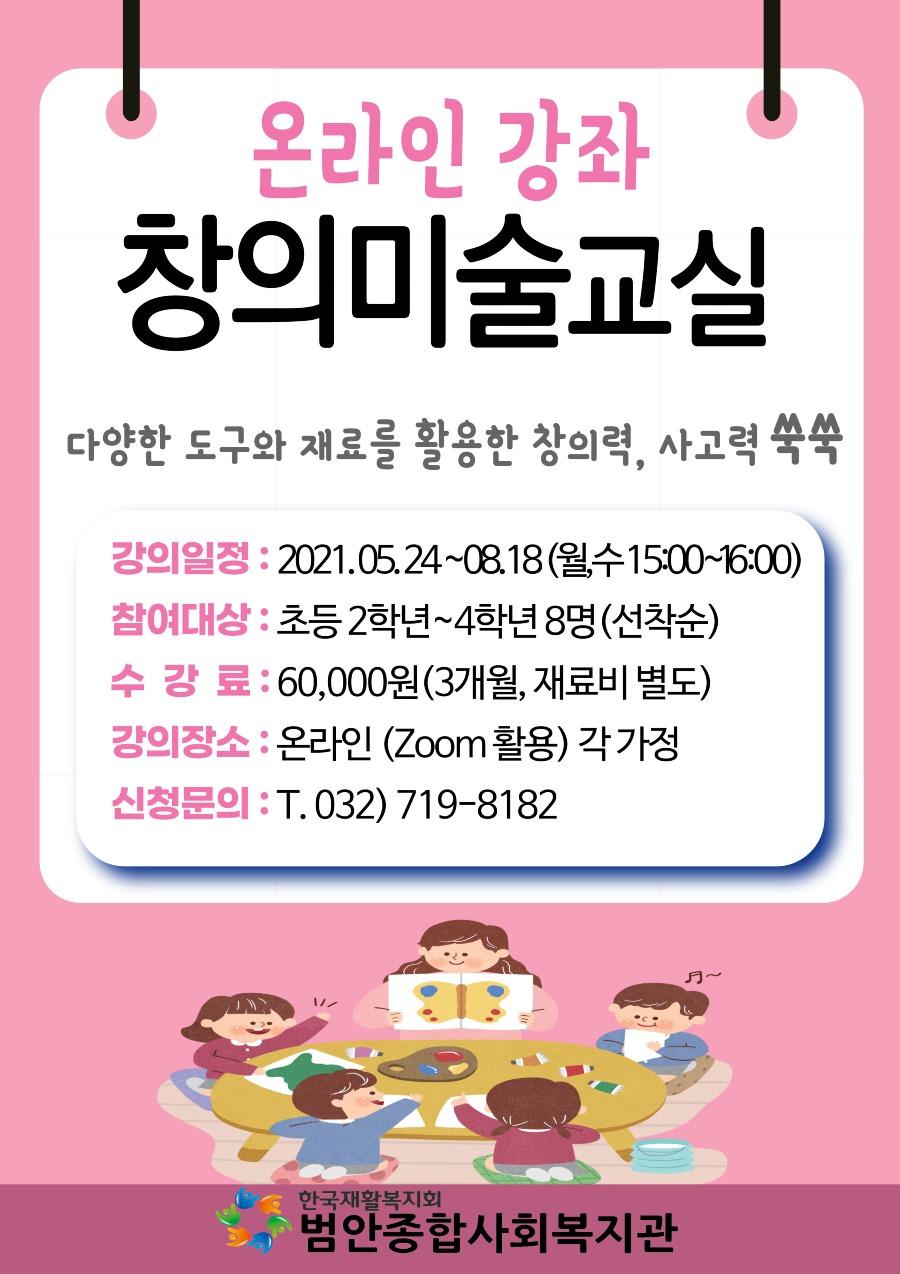 연기일정 최종-001 (1).jpg