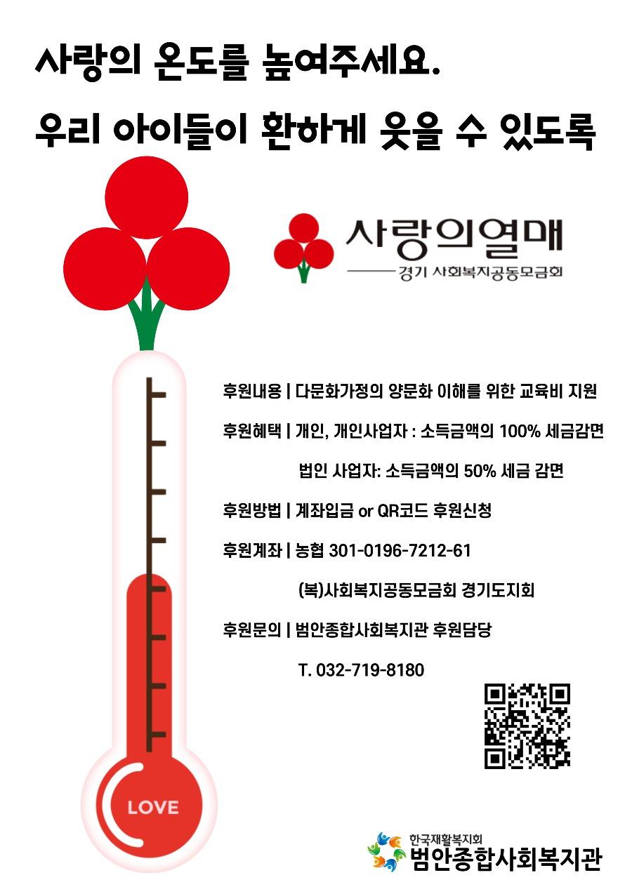 다정다감-홍보지-002.jpg